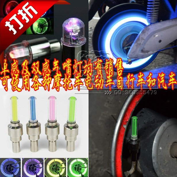 Тюнинг фар мотоцикла Мотоцикл электрических транспортных средств преобразования привели стробоскопы декоративный свет клапан света клапан света Горячие колеса двойной индукции