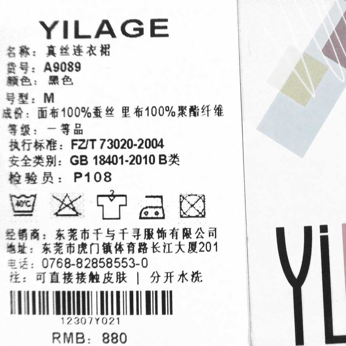 Женское платье Yilage a9089 2015