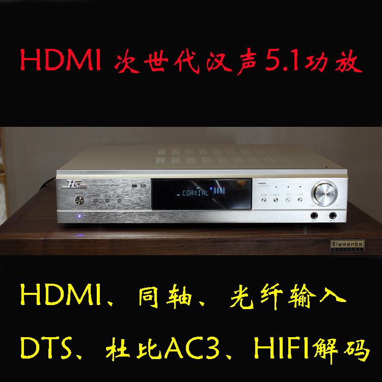 hi fi Усилитель мощности Voice of Han AV3000 HDMI DTS/AC3 5.1 домашний кинотеатр voice of han 97a