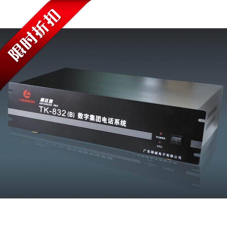 Коммуникационное оборудование Leader Letter TK832B 104 104 104 letter