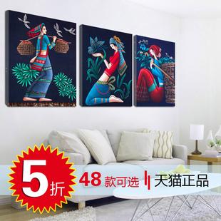 现代装饰画客厅云南蜡染无框卧室墙画 走廊壁画民族人物风情48款