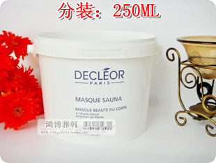 Decleor Fancy 250ML 38215 decleor 15ml