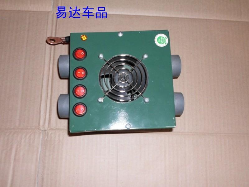 Автомобильный кондиционер   24 600W