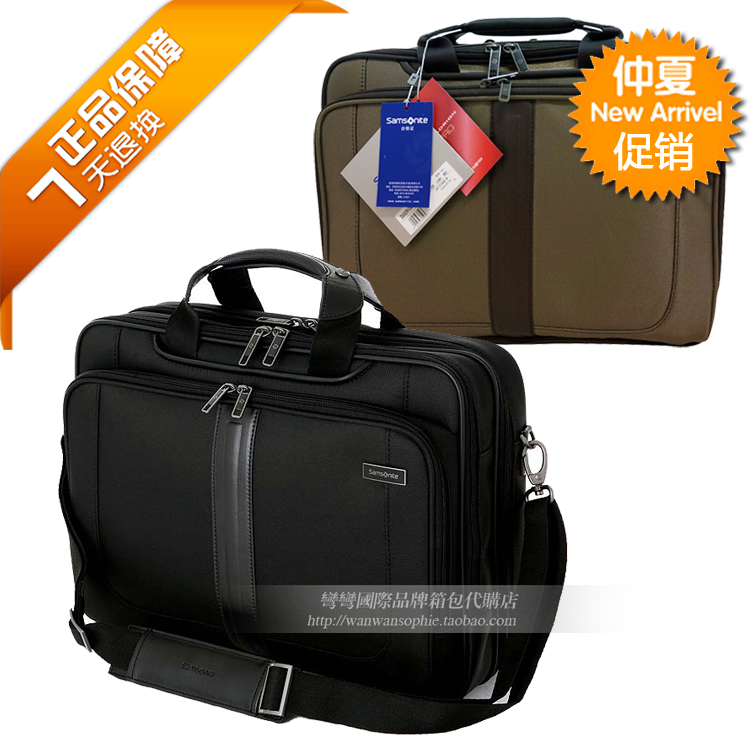 Сумка Samsonite Z32 * 002 Z32*09002*002