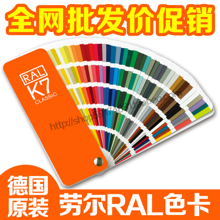 Цветовые карты RAL  K7 ral k7 paint color page chip card brochure