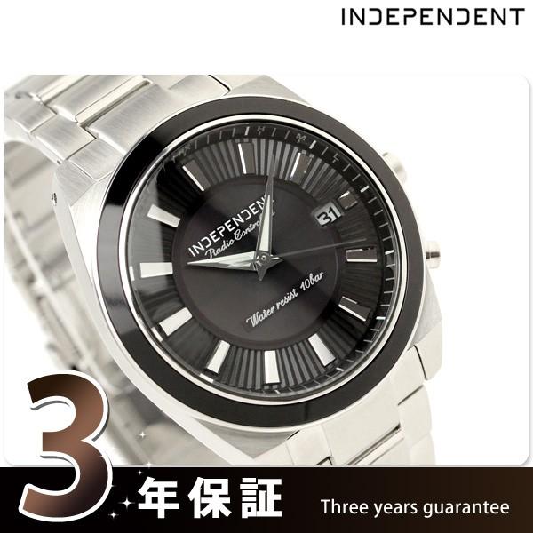 Часы Independent CITIZEN KL3-510-51