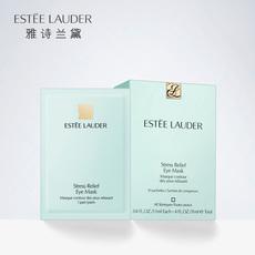 Estee Lauder 10