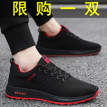 New Summer Men's Sports and Leisure Board Shoes