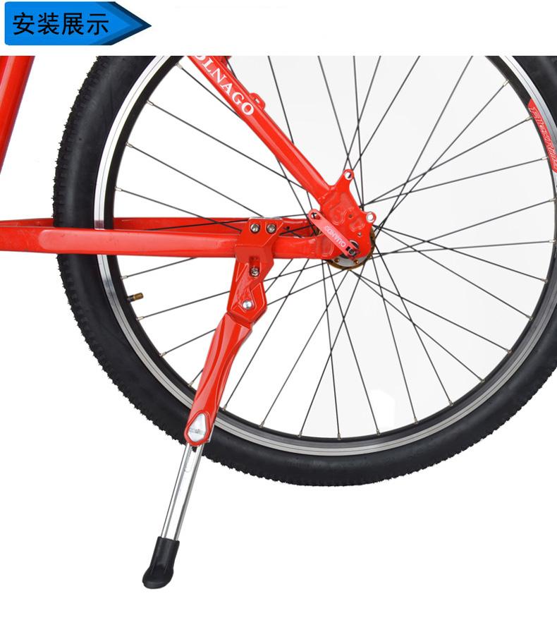 держатель для велосипеда Meijun  26