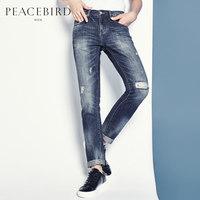 太平鸟男装 时尚个性潮流破洞小脚裤男牛仔裤BWHA63102