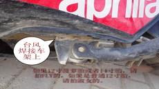 Рычаг клапана, Поворотный кронштейн RA1 FLY150