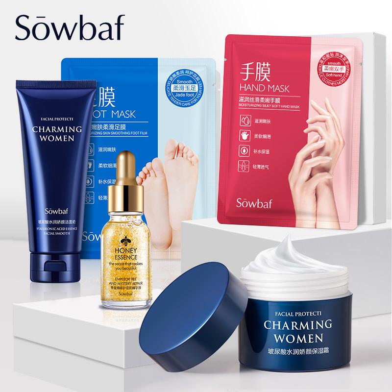 植妍芬面部护肤套装保湿补水嫩肤身体护理组合