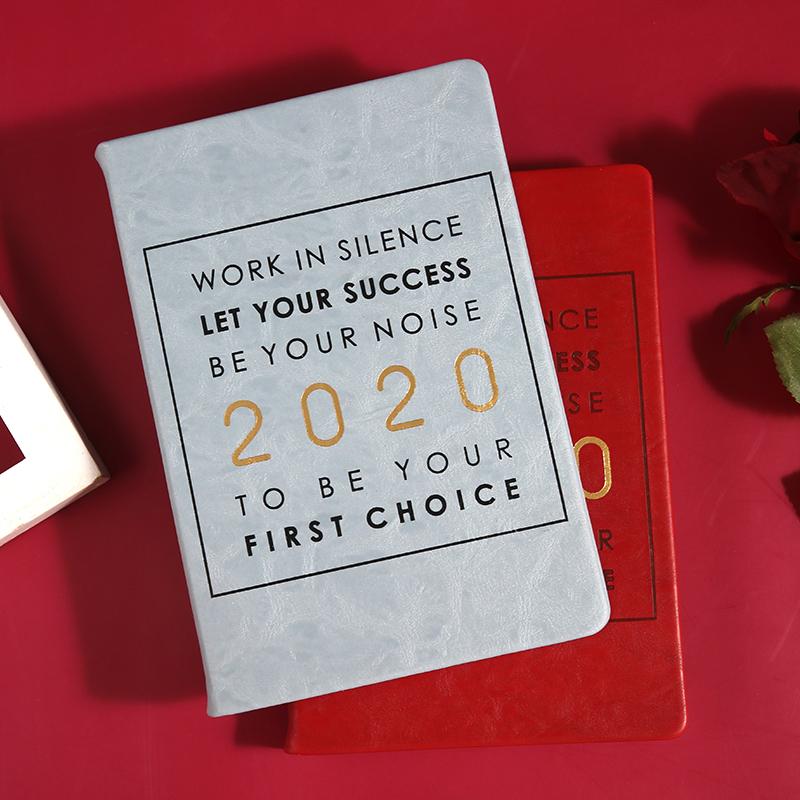2020年日程本365一天一页时间轴管理效率手册考研规划日记本网红商务办公定制工作备忘录自律打卡计划表日历