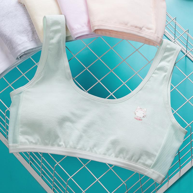 女童内衣发育期成长小背心第一阶段纯棉防凸点小学初中生少女文胸