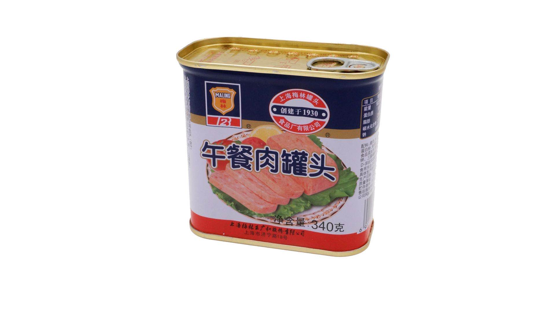maling上海梅林午餐肉罐头火锅猪肉熟 198g*3/340g*3