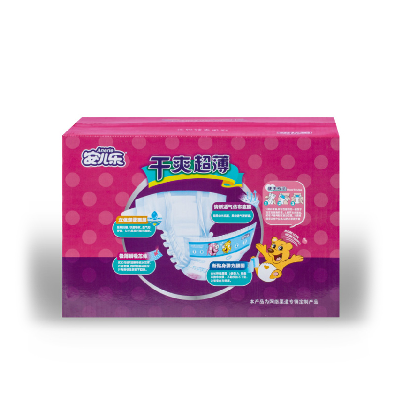 Diapers Children Le Ann  XL108