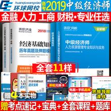 2019年经济师职称_河南职称网 2019年起经济师实行考前资格审核
