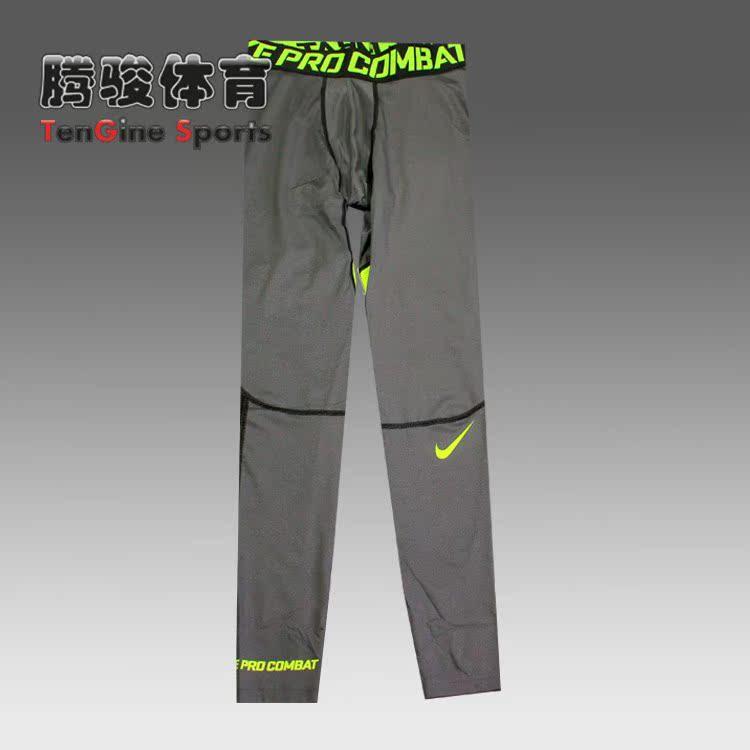 Брюки Nike С Доставкой
