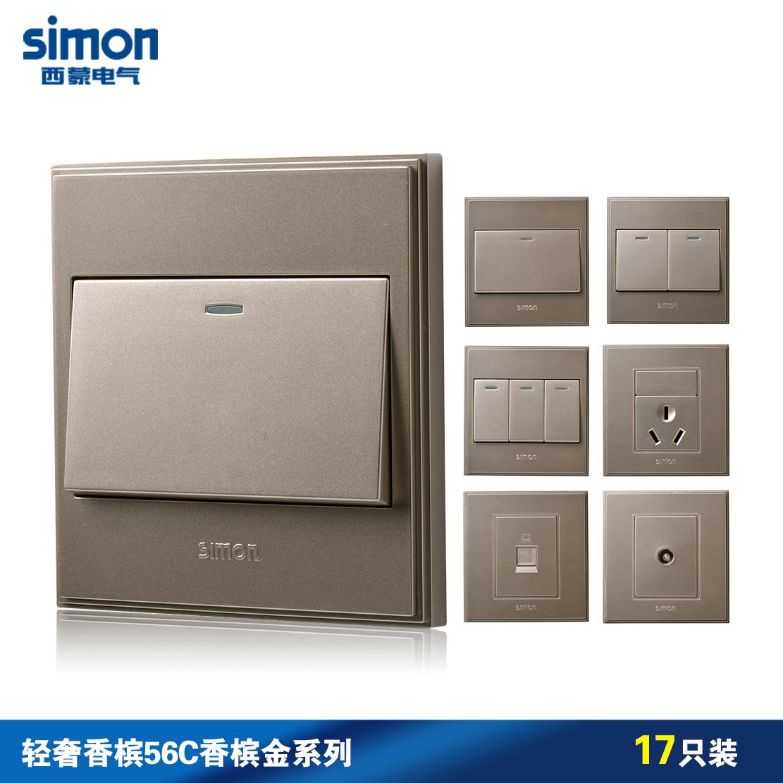 西蒙开关插座面板SZ-000064