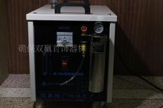 Провод для электросварки Flame welding machine