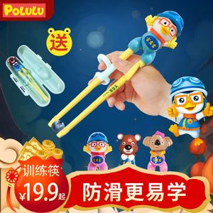 兒童筷子訓練筷小孩餐具套裝勺叉寶寶吃飯學習練習筷男孩家用一段