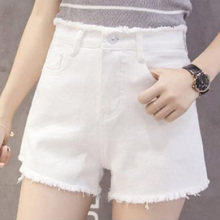 White Jeans Shorts Female Summer 2019 New High-waist Loose Slim Korean Edition Student Broad-legged Hot Pants Ins Overfire