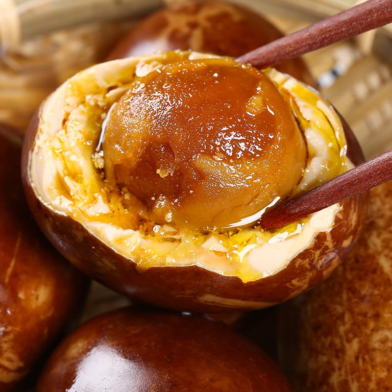 老家乡烤鸭蛋咸鸭蛋流油20枚整箱鸭蛋初产蛋非海鸭蛋45克包邮