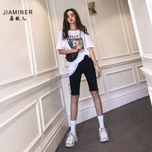 Hong Kong-flavor 5-point jeans women's loose straight-bottomed high-waist trousers shorts ins tidy black five-point trousers cycling pants