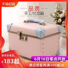 Urecity hand picked retro password cosmetic case, large capacity double decker leather box, lovely Korean cosmetics bag.