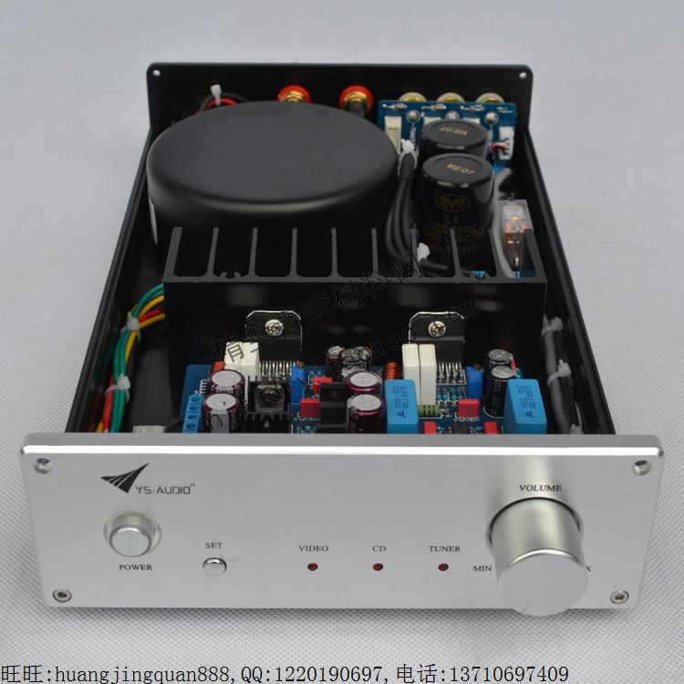 hi fi Усилитель мощности Diy  HIFI AD827+LM4766 40W*2 vcan vs618 lbq hi fi