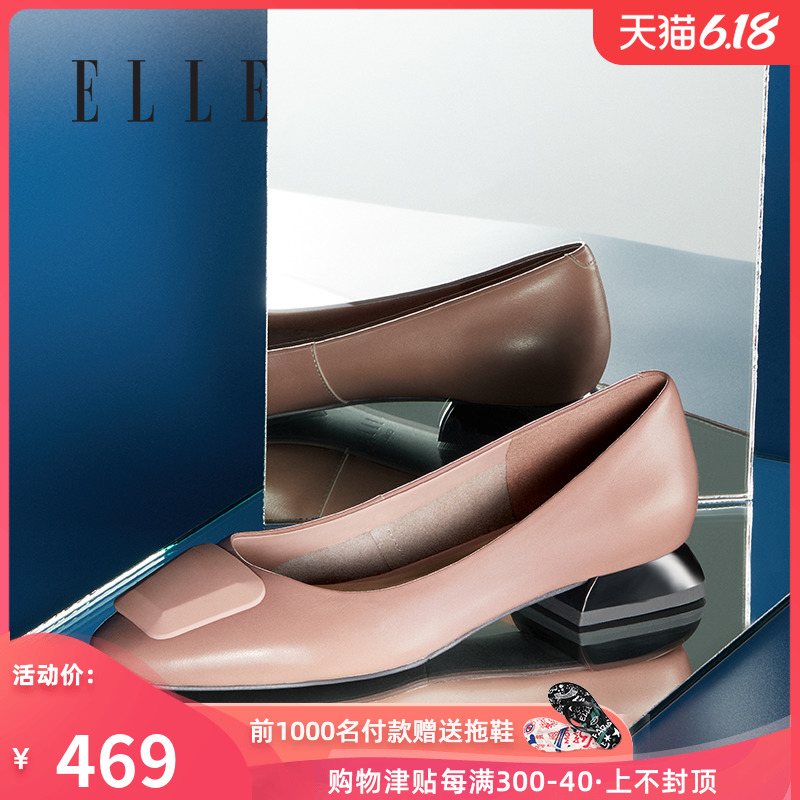 ELLE女鞋真皮职业单鞋2020新款春季浅口方头低帮鞋粗跟方扣平底鞋