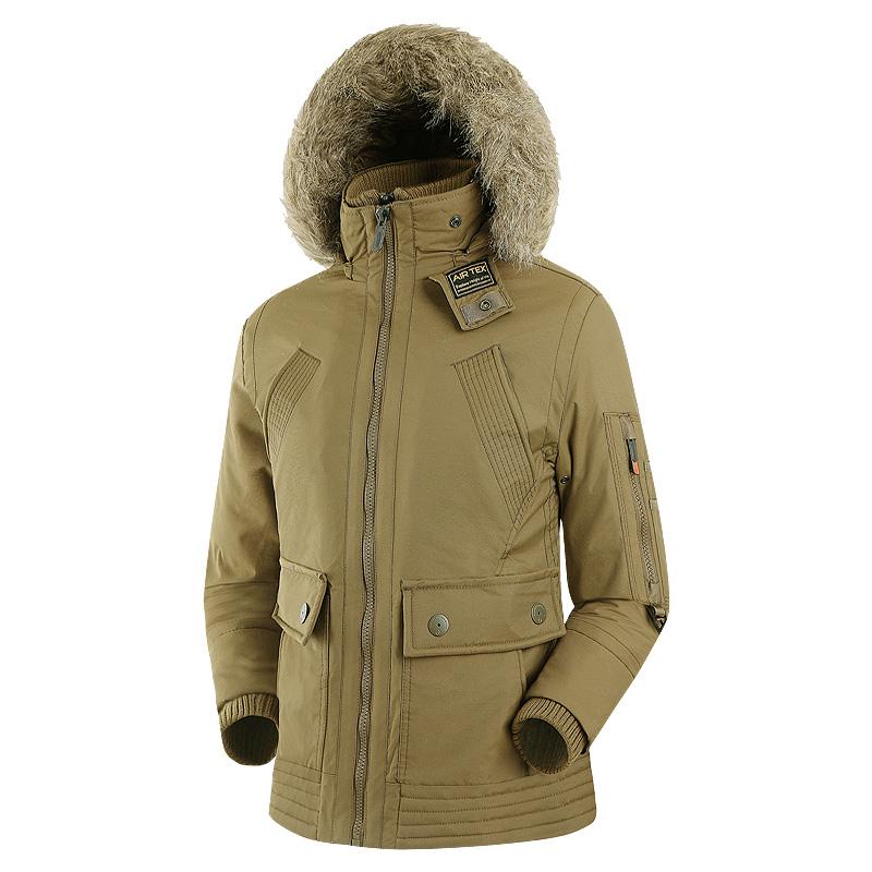 Купить Зимнюю Одежду Дешево Доставка