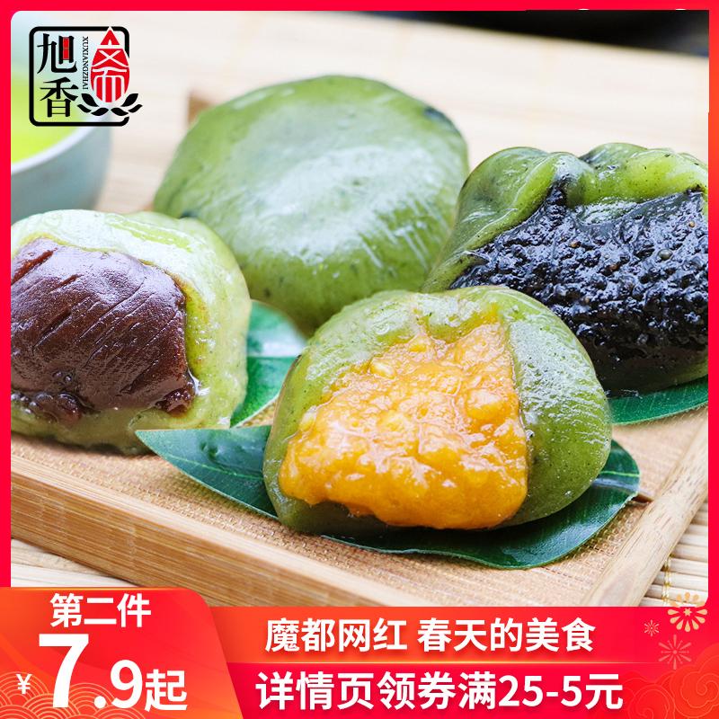 旭香斋艾草青团红豆沙黑芝麻蛋黄肉松清明果麻薯糯米糍青团子糕点