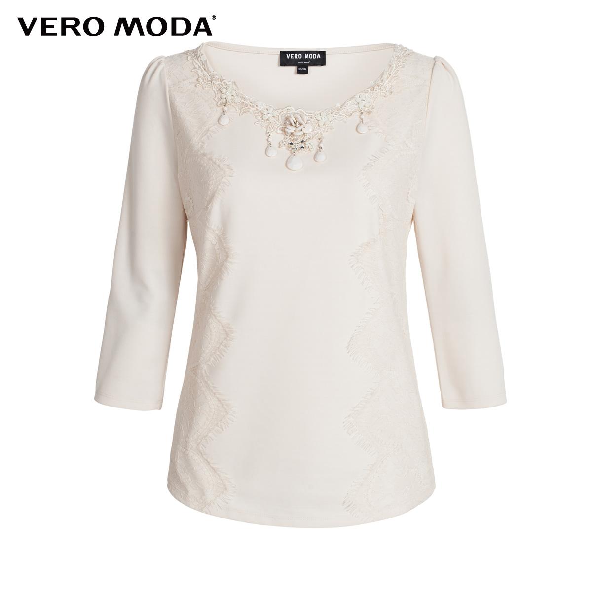 Футболка VERO MODA 314130039 VeroModa