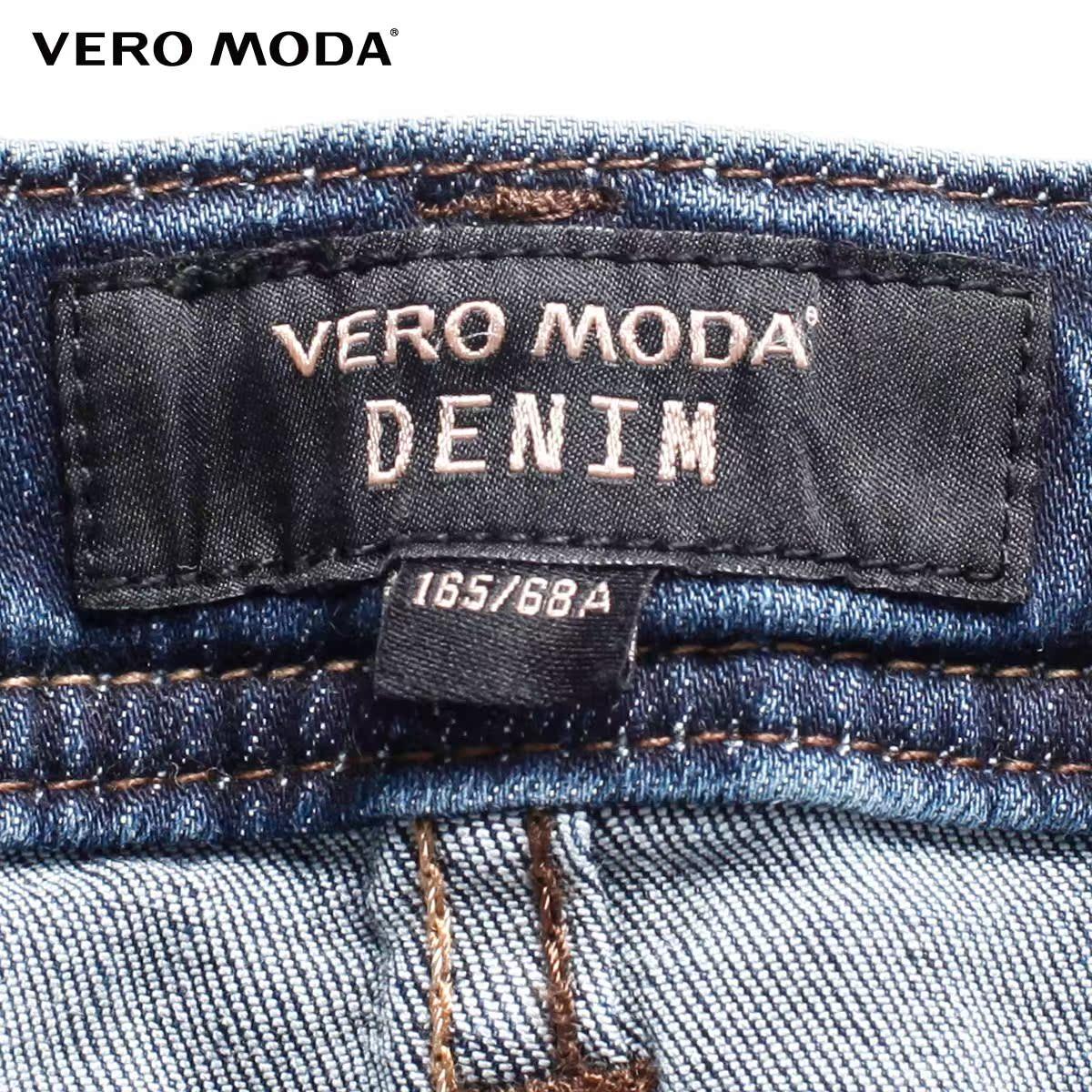 Джинсы женские VERO MODA 314332018 VeroModa2014 VERO MODA