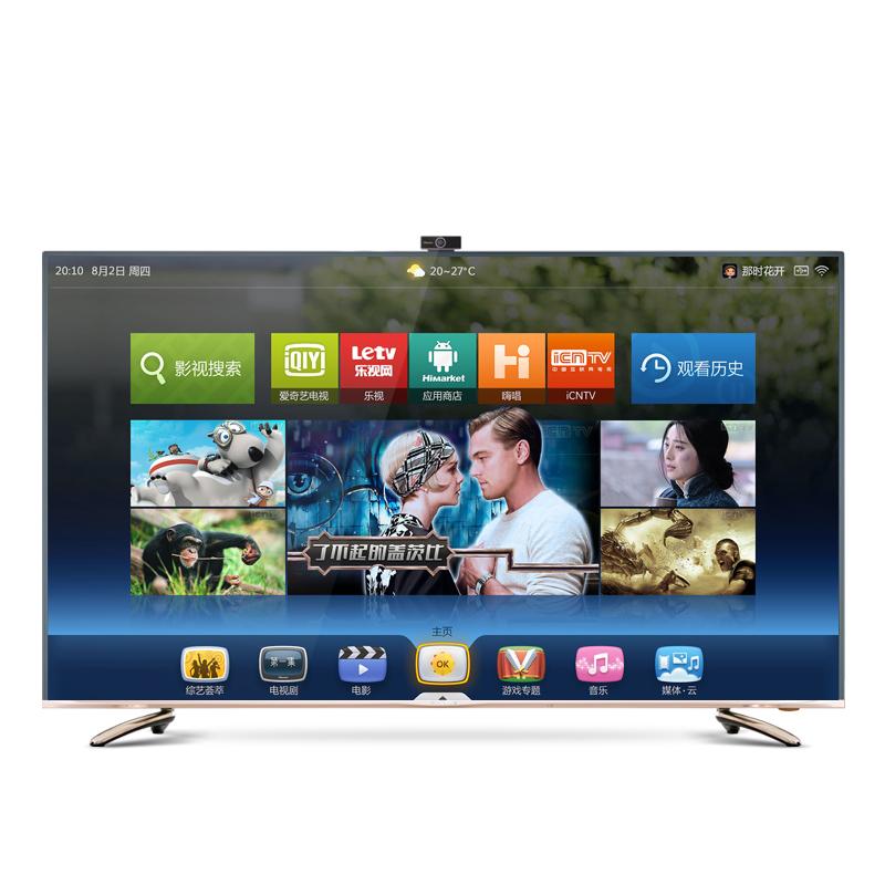 海信智能电视LED55XT900X3DU