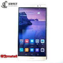 二手Huawei/华为 mate8移动联通电信全网通版 6.0寸屏手机M8 128G-