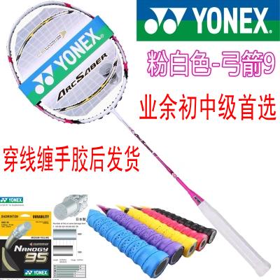 ракетка для бадминтона Yonex  N90