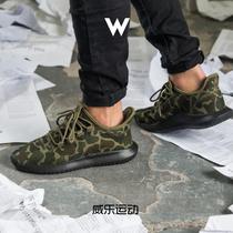 正品三叶草adidas男鞋