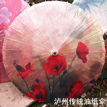 Зонт Luzhou captured in traditional paper umbrella 7 free shipping dia 84cm chinese paper parasol rain sunshade womens umbrella with anthemy picture handmade oiled paper umbrella