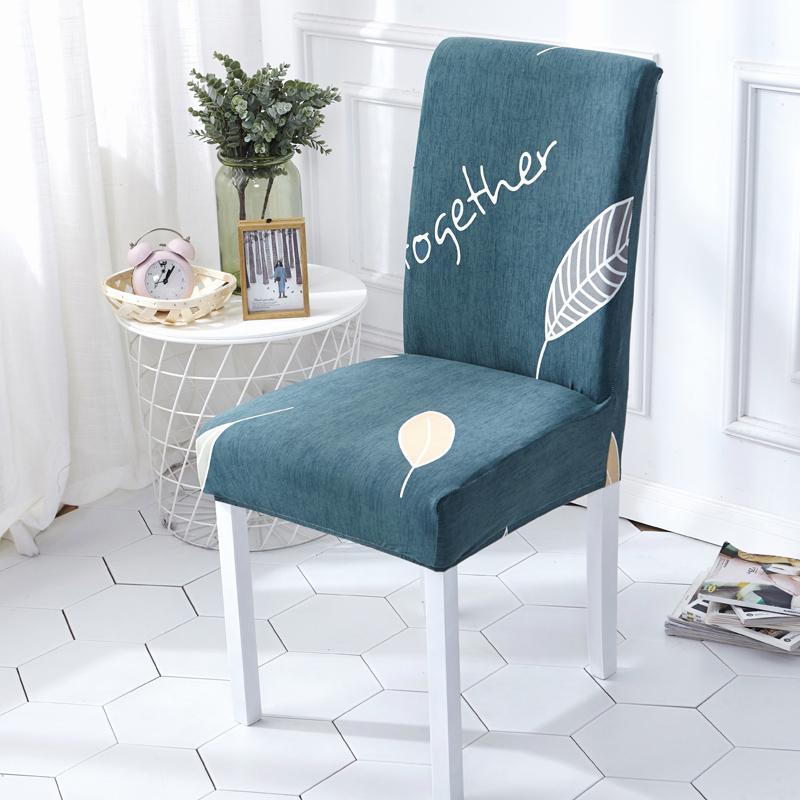 椅套椅垫套装家用欧式凳子套罩连体布艺餐椅垫万能全包办公椅子套