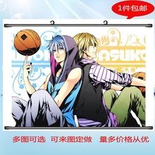 高清 黑子的篮球 动漫周边挂画大海报布画定订做卷轴油画布包邮01-卷