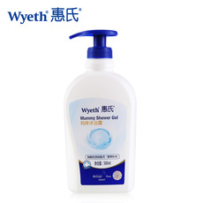 Wyeth wm07 * 1 500ml
