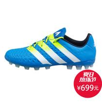 ace足球鞋