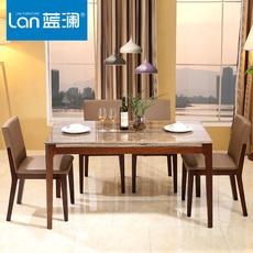 Стол обеденный Blue Lan