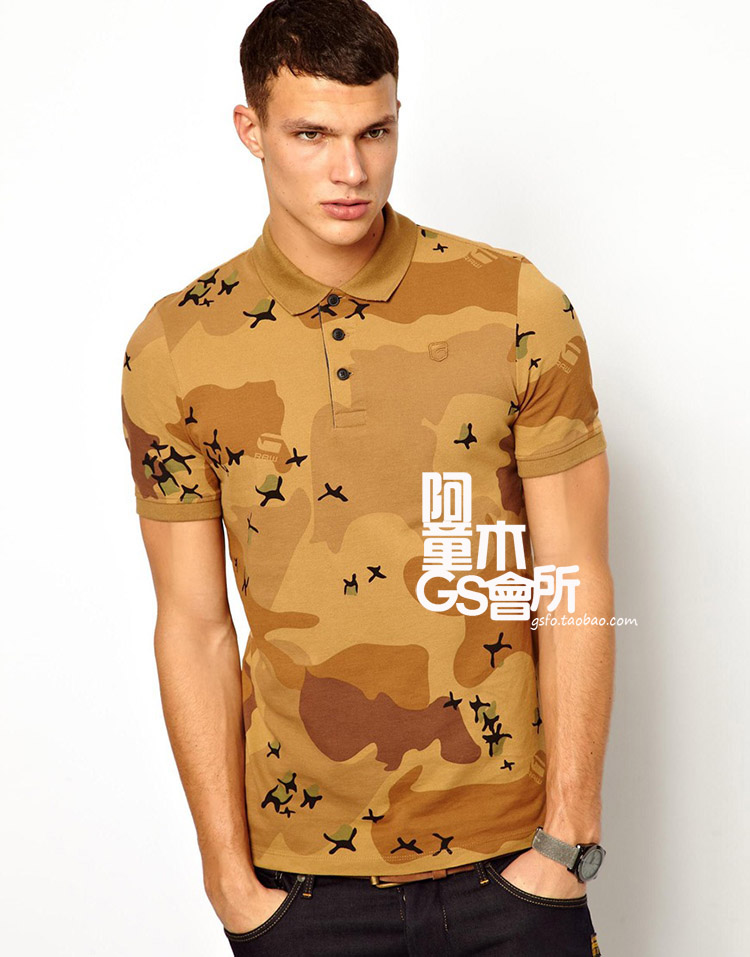 Футболка мужская G/Star GS JOAKIM CAMO POLO рубашка мужская g star raw 574590 gs g star