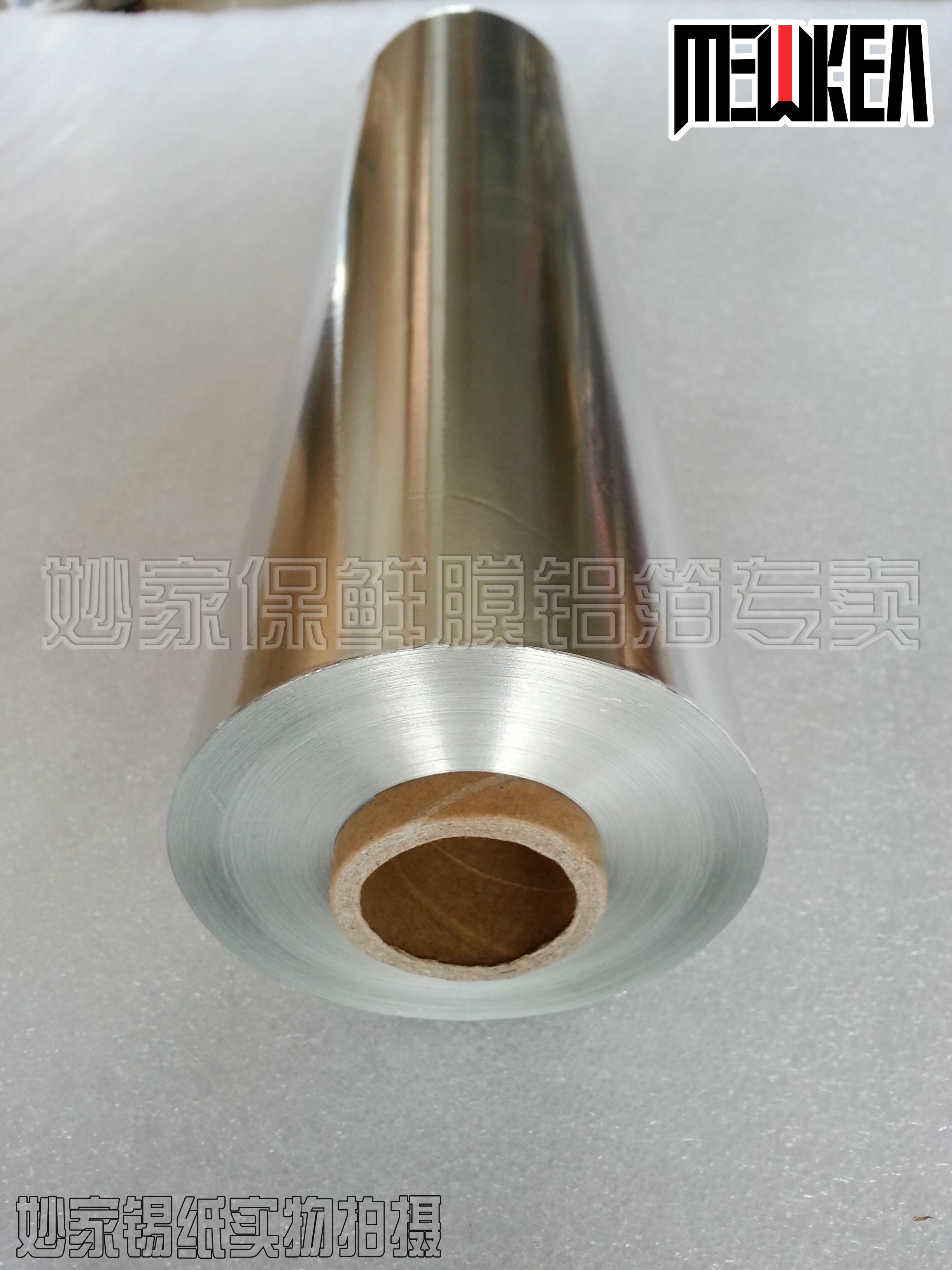 Фольга для запекания DOLI dl613c 613 ,, 300 *38cm