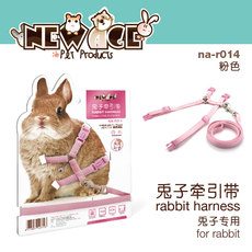 New age pet products NEW AGE