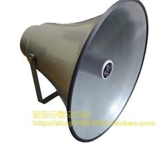Электро-акустическое устройство Fenglei 25W