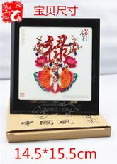 Сувенир с героями Пекинской оперы Logo
